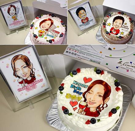 似顔絵ケーキ サプライズケーキ