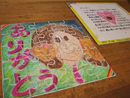 無地のパズルにお母さんの似顔絵&メッセージを書いてサプライズ!