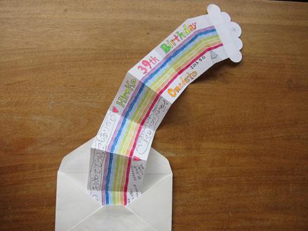 レインボーカード 虹のカード rainbow card 寄せ書き