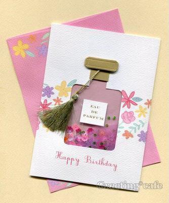 Meri Meriの誕生日カード パフュームボトル オススメの誕生日メッセージカード