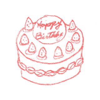 バースデーケーキのイラスト 苺のシートケーキ 無料で使える 誕生日のフリー素材 商用利用 加工可 Happy Birthday Project