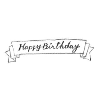Happy Birthdayの文字が書かれたリボンのイラスト素材 Happy Birthday Project
