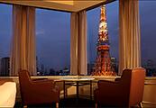 東京タワーが見えるホテル特集