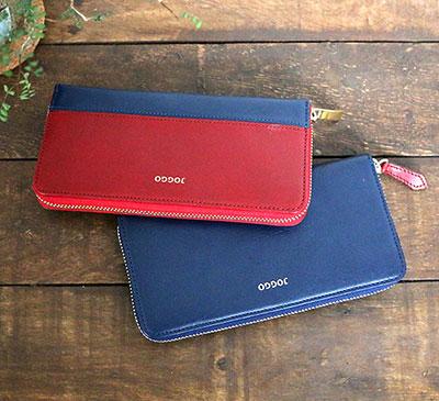 自分デザインの財布が贈れる!JOGGOのカスタムオーダー財布