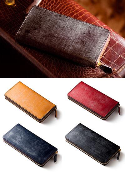 熟練職人が仕立てる上質な革財布「ブライドルグランドウォレット」