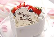記念日ケーキ付き贅沢ランチ特集  彼氏の誕生日祝い レストラン特集