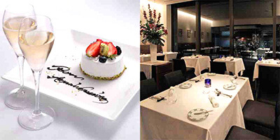 タテル ヨシノ ビズ/パークホテル東京 彼女の誕生日祝いに人気のレストランランキング