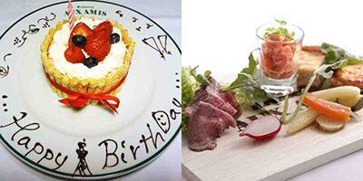 ブラッスリーオザミ 東京スカイツリータウン・ソラマチ店 彼女の誕生日祝いに人気のレストランランキング