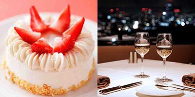 TRIBEKS/小田急ホテルセンチュリーサザンタワー 彼女の誕生日祝いに人気のレストランランキング