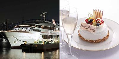 クリスタル ヨット クラブ 天王洲アイル/フレンチ 彼女の誕生日祝いに人気のレストランランキング