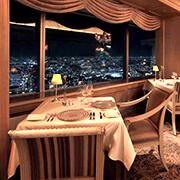 目の前で夜景が望める特別席 彼女の誕生日祝いに人気のレストランランキング