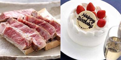 鉄板焼「天王洲」/第一ホテル東京シーフォート 彼女の誕生日祝いに人気のレストランランキング