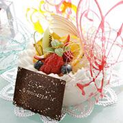 豪華なサプライズ特典  彼氏の誕生日祝いに人気のレストランランキング