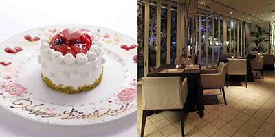 リビエラダイニング グランブルー青山  彼氏の誕生日祝いに人気のレストランランキング