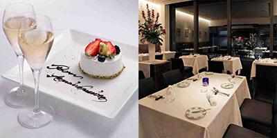 タテル ヨシノ ビズ/パークホテル東京  彼氏の誕生日祝いに人気のレストランランキング