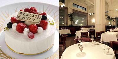 Alte Liebe(アルテリーベ) 彼氏の誕生日祝いに人気のレストランランキング