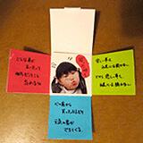 サプライズな5めくりミニメッセージカード