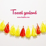 100円のお花紙で作る タッセルガーランドの作り方