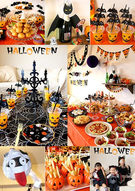 ハロウィンのキッズパーティー演出 子供の誕生日会・キッズパーティーの飾り付けアイデア