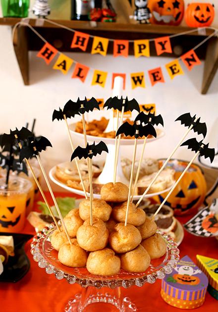 ハロウィンパーティーに!コウモリいっぱいのプチシュータワー