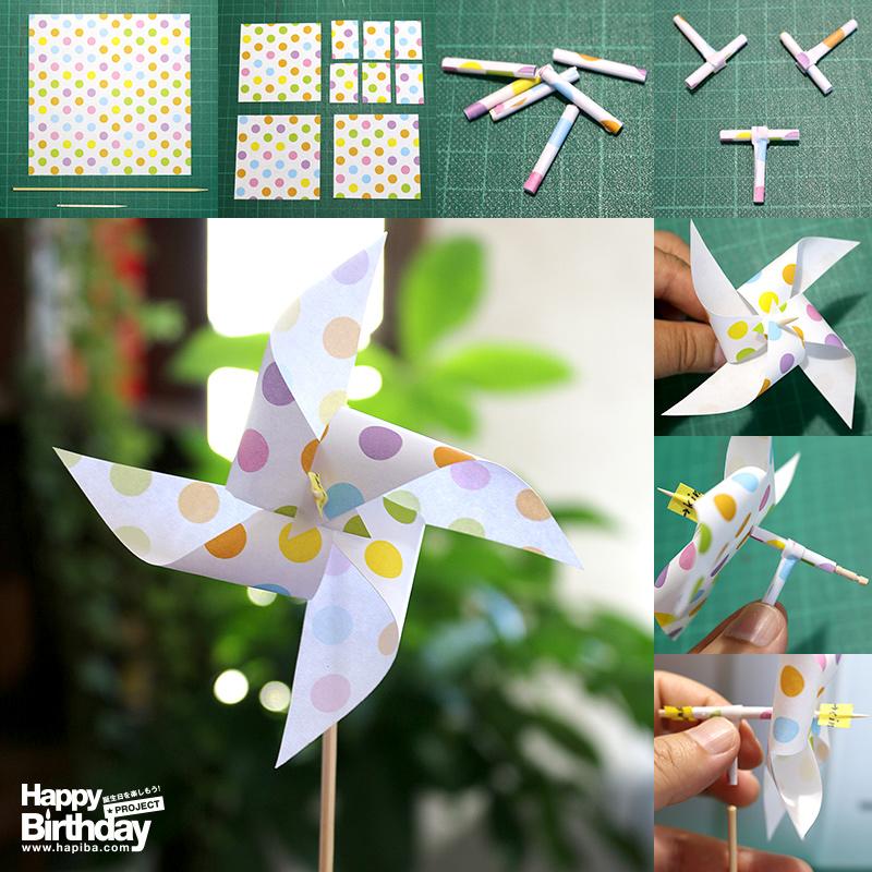 風車ピックの作り方