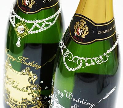キラキラデコ★ボトルネックレスが素敵すぎる♪オリジナル彫刻ボトルの高級シャンパン 彼女の誕生日プレゼント