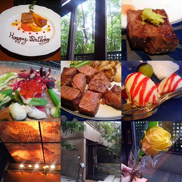 鉄板焼&しゃぶしゃぶが旨いレストラン「青山 牛彩」で誕生日を祝ってもらいました♪