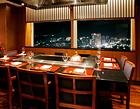 鉄板焼 燔(ひもろぎ) 誕生日にオススメのレストラン 東京ベイエリア