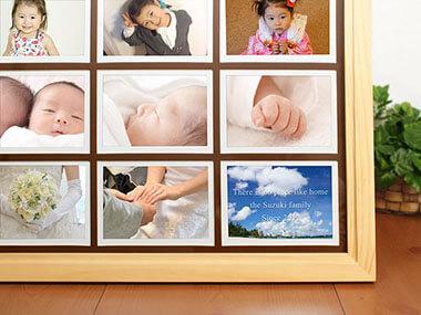 写真が12枚入るシンプルデザインの木製フォトフレーム 出産祝いプレゼント