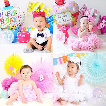 1歳のお誕生日フォトブースセット