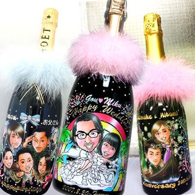 世界初のカラフルな似顔絵彫刻ボトルシャンパン 彼氏の誕生日プレゼント