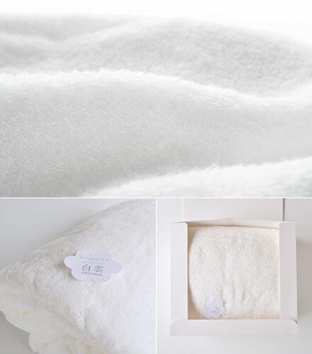 雲の上のタオル HACOONタオルケット 出産祝いプレゼント