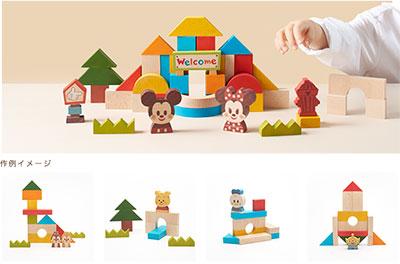 ディズニーの可愛い木製玩具(積み木) 子供が喜ぶプレゼント