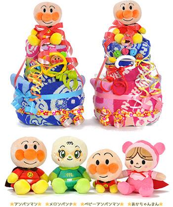 アンパンマンおむつケーキ 出産祝いプレゼント