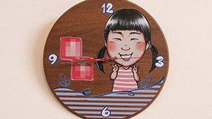 似顔絵で幸せを贈ろう!「似顔絵オーダー時計」