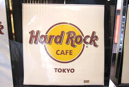 ハードロックカフェ東京のTシャツ