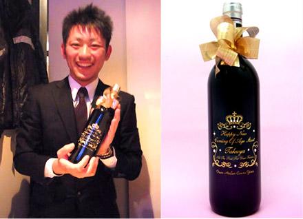 二十歳の誕生日プレゼント 年号ワイン スワロデコ彫刻ボトル アトリエココロ