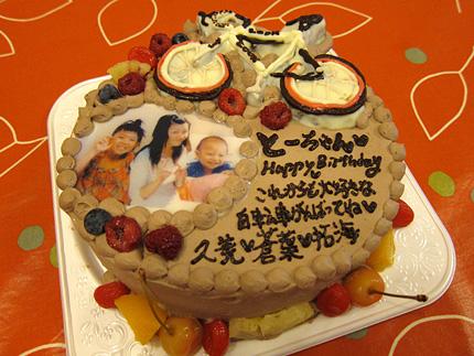 「ケーキのはりまや」で写真&イラスト入りのフルオーダーケーキを注文してみた!