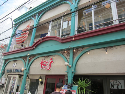 バースデーサプライズで有名な吉祥寺のコーキーズでランチサプライズをしてみた!