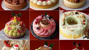 2017年クリスマスケーキ特集