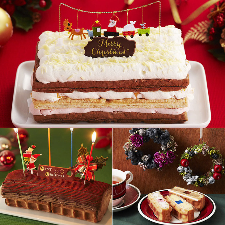 ワッフル屋さんエール・エルのクリスマスケーキ2017