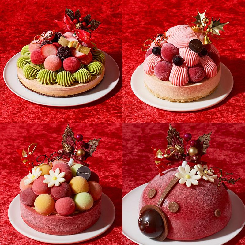GLACIEL(グラッシェル)のクリスマスアイスケーキ