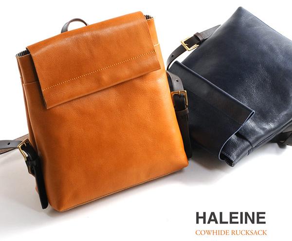 HALEINE/アレンヌ 牛革 リュックサック 日本製