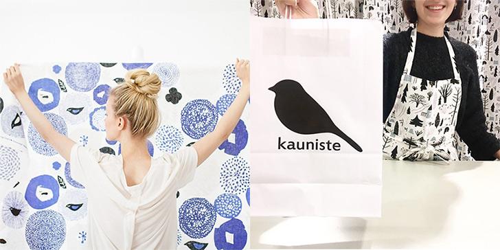 Kauniste(カウニステ)