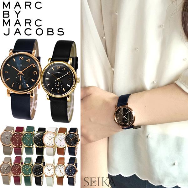 マークバイマークジェイコブス(MARC BY MARC JACOBS)の腕時計 ベイカー