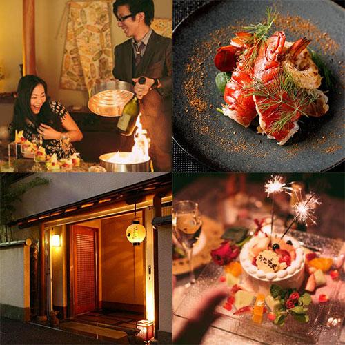 赤坂 うさぎや サプライズレストラン
