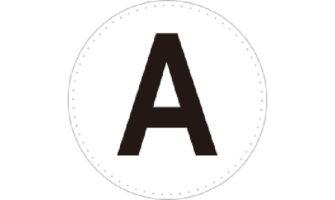 三角フラッグオプション ~アルファベット&数字(ローマン体フォント)
