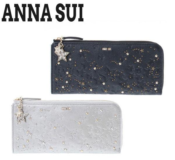 アナスイ レディース財布