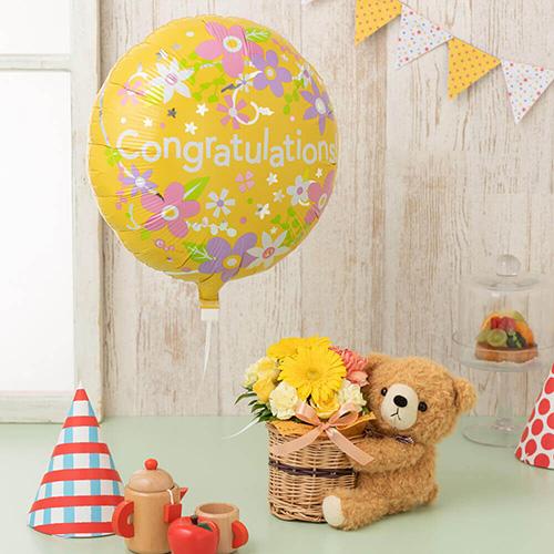 アレンジメント「ぷわぷわバルーン~Congratulations&プレゼント~クマさんの贈り物」