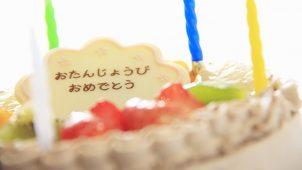 バースデーケーキをネットで注文しよう!通販ケーキのカテゴリ別一覧